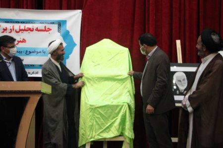 مراسم تجلیل از برگزیدگان جشنواره مجازی هنرهای تجسمی کهگیلویه برگزار شد/تصاویر